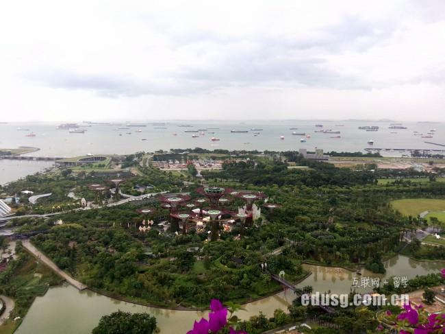 赴新加坡留学怎么样