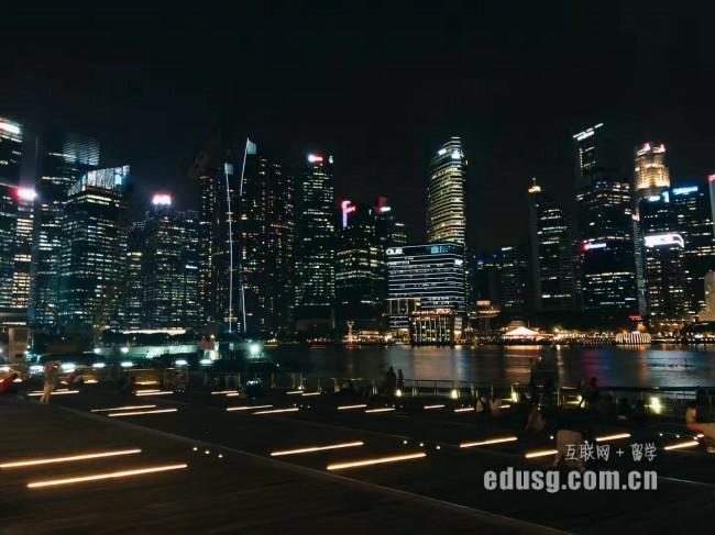 新加坡mdis好进吗