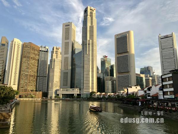 去新加坡留学的注意事项