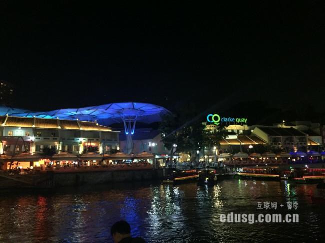 新加坡公立大学学费