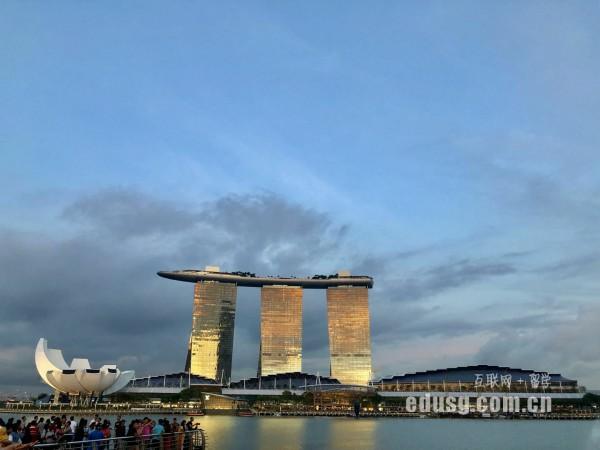 留学新加坡的好处
