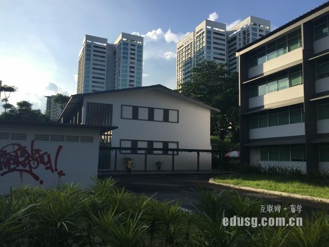 在新加坡留学生活成本