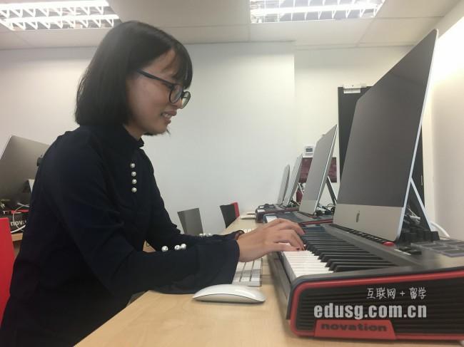 工作一年去新加坡留学