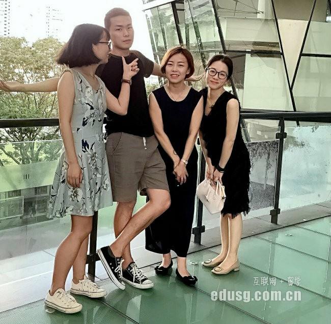 国立新加坡大学费用