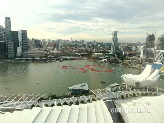 新加坡大学好找工作吗