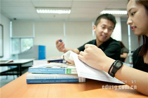 新加坡研究生移民