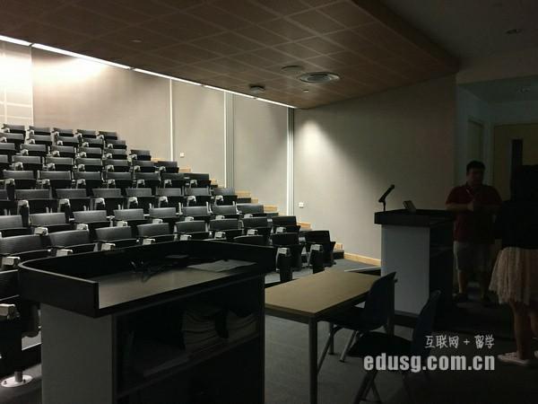 读新加坡公立大学MBA学费
