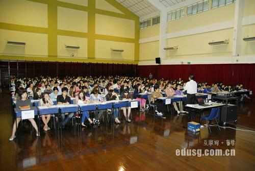 新加坡留学研究生费用
