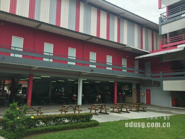 新加坡留学研究生时间