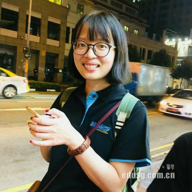 新加坡学费多少钱