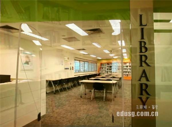 新加坡留学幼教专业学校