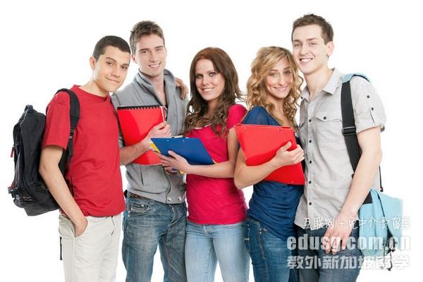 留学新加坡信息专业学费
