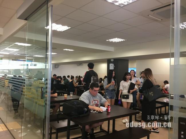 高考后新加坡留学条件
