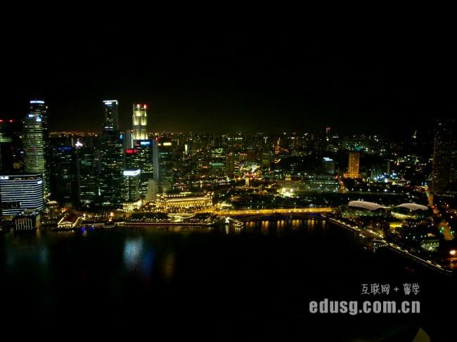 留学新加坡生活费