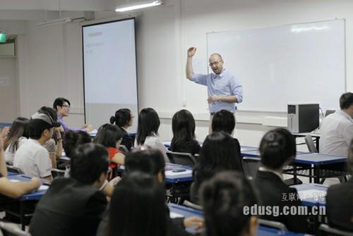 新加坡研究生申请开始时间