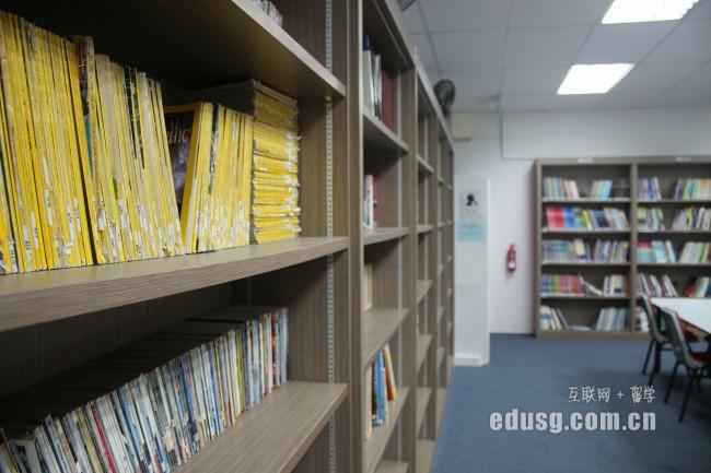 新加坡读高中学费