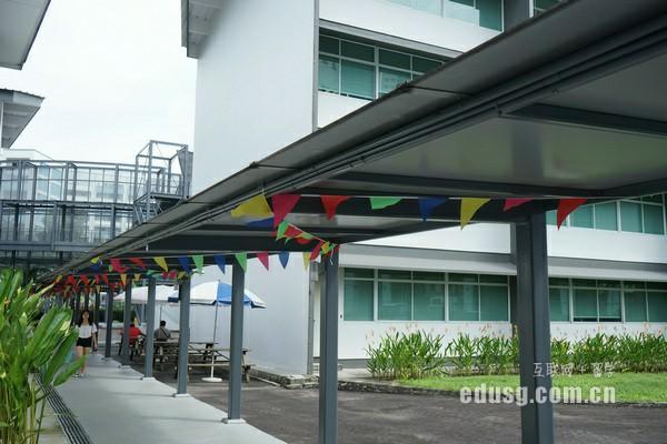 新加坡留学录取条件