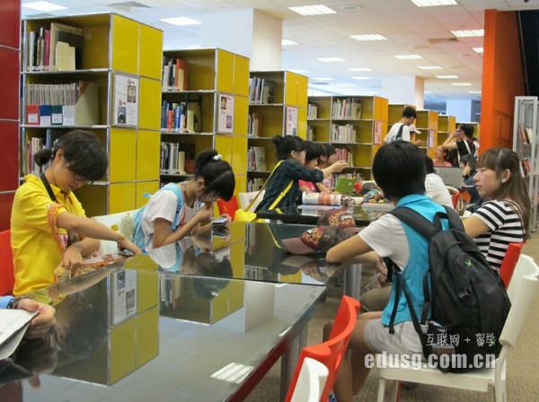 新加坡高中留学学校