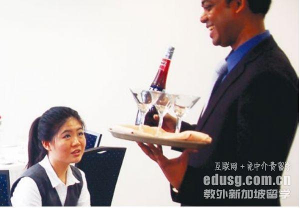 新加坡留学申请热门专业