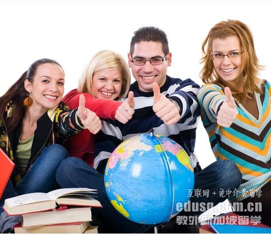 留学新加坡硕士条件