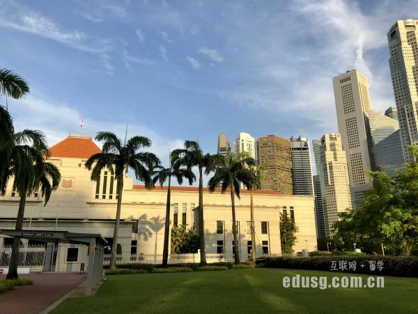去新加坡读研的准备