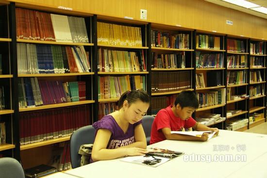 新加坡留学生生活费