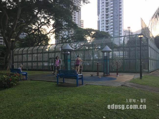 高中毕业留学新加坡
