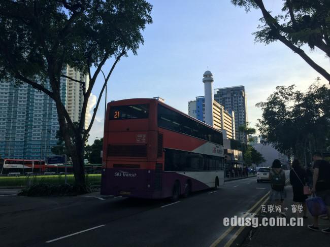 新加坡读高中的费用