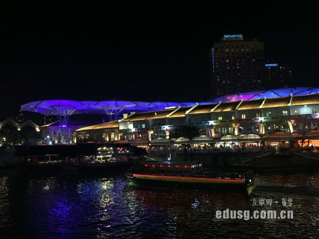 新加坡留学生一年消费