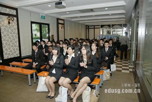 去新加坡留学要什么英语条件