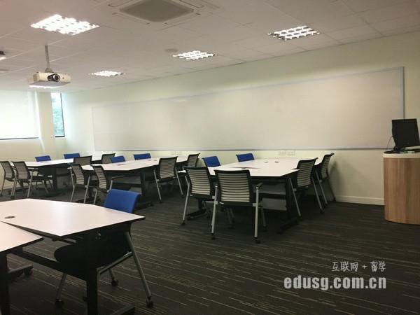 新加坡本科网申流程