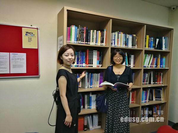 英语专业新加坡留学
