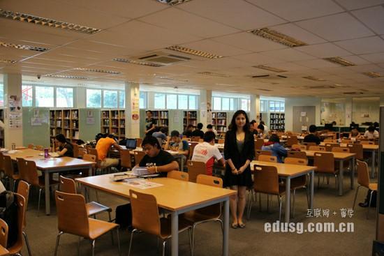新加坡专业研究生申请条件