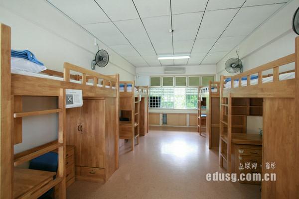 报考新加坡高中留学条件