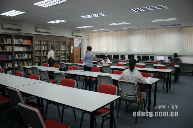 新加坡学费生活费多少钱