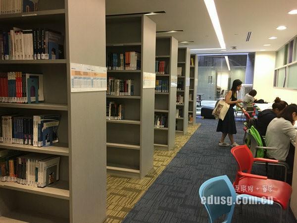 留学新加坡国际管理专业必备条件