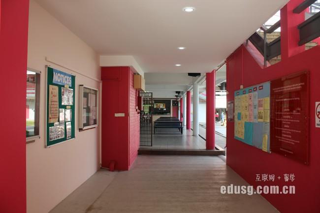 新加坡读市场营销专业学费
