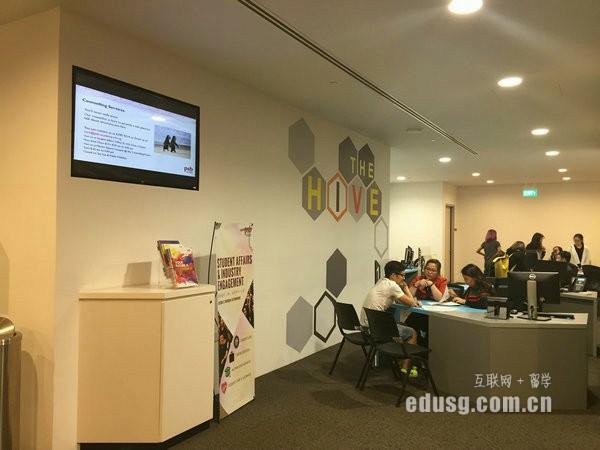 新加坡专升本网申流程