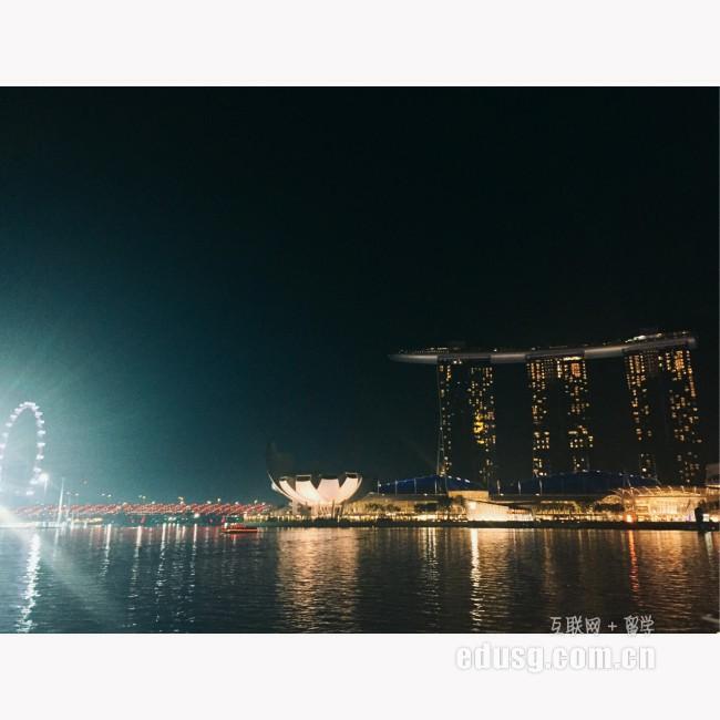新加坡留学转学费用明细