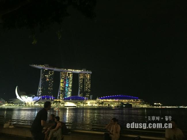 新加坡留学研究生申请费