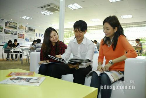 新加坡留学条件研究生