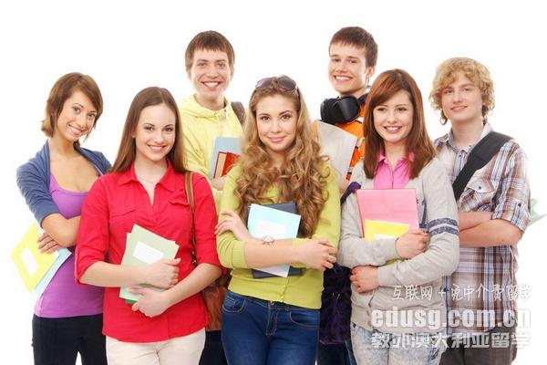 高考赴澳洲留学读本科要求