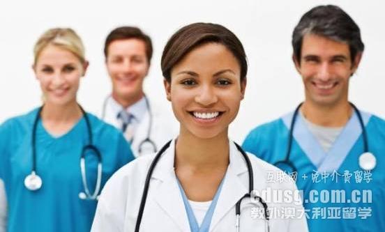 澳洲留学护理专业费用