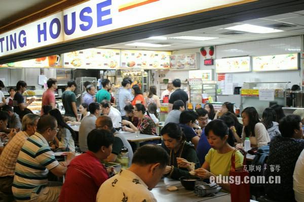 新加坡留学信息通信专业网申