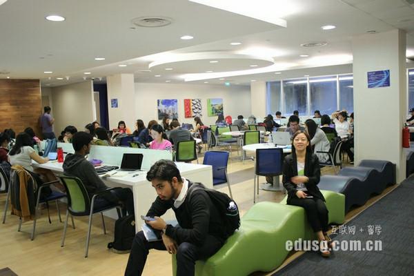 新加坡留学申请流程
