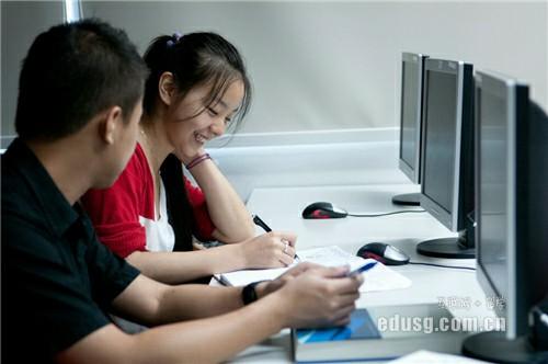 留学新加坡人力资源专业申请计划