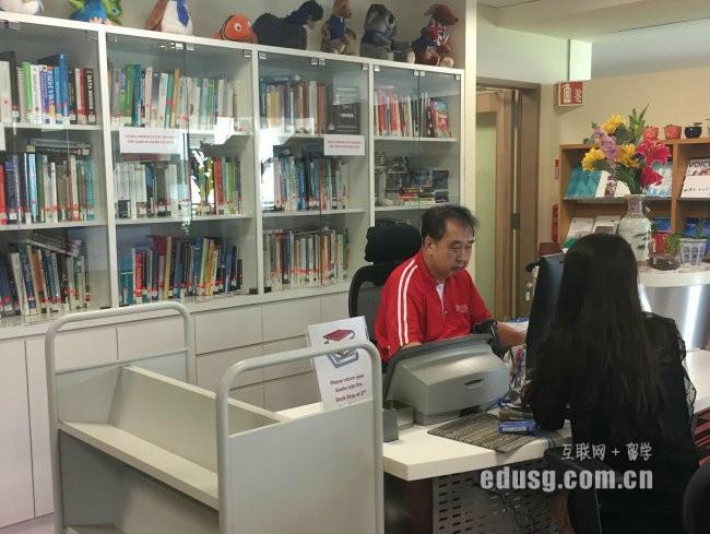 新加坡留学读研学费大全