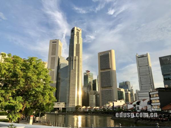 留学新加坡读本科的学费