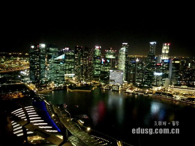 新加坡本科留学申请攻略