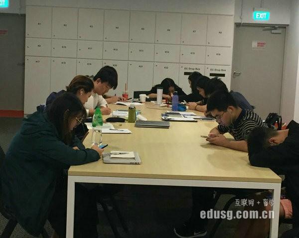 新加坡留学要读几年